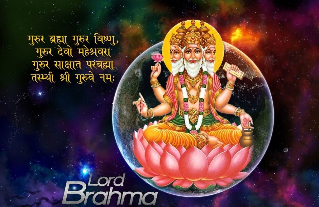 Lord Brahma images Wallpaper & Picture Collection in HD Quality 9