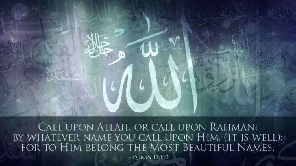 image of Allah name with Allah image Wallpaper in HD 9
