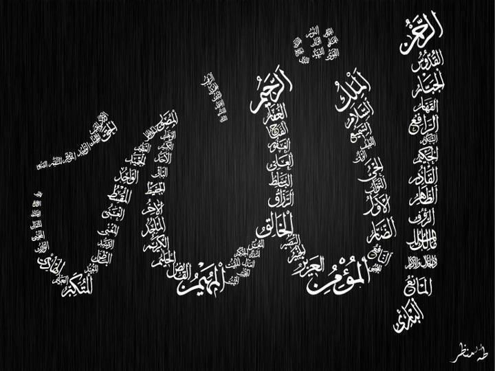 image of Allah name with Allah image Wallpaper in HD 10