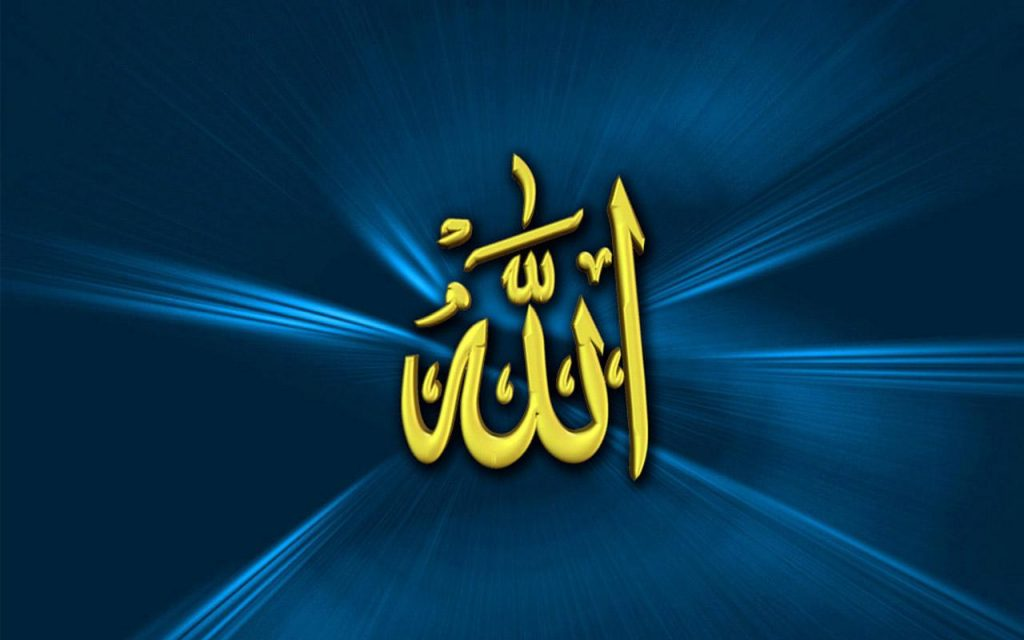 image of Allah name with Allah image Wallpaper in HD 12