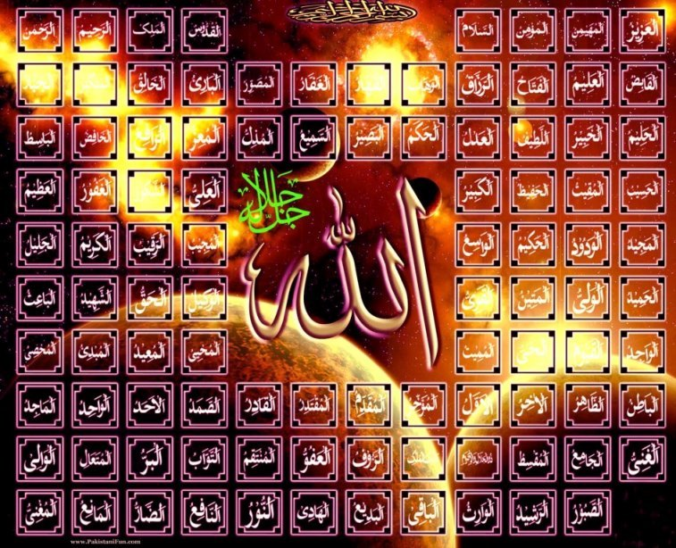 image of Allah name with Allah image Wallpaper in HD 11