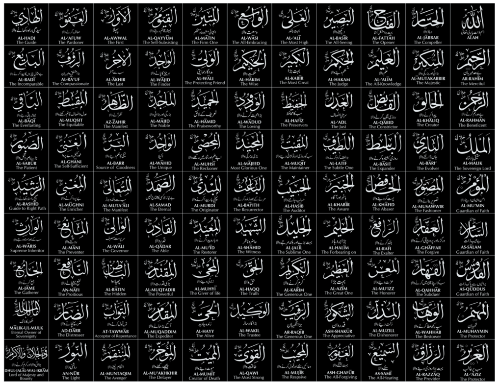 image of Allah name with Allah image Wallpaper in HD 14