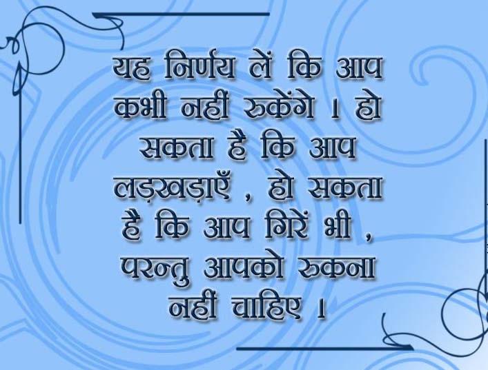suktiyan in hindi