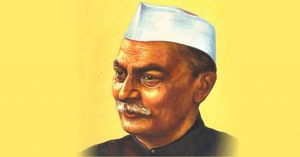 Rajendra Prasad Essay in Hindi