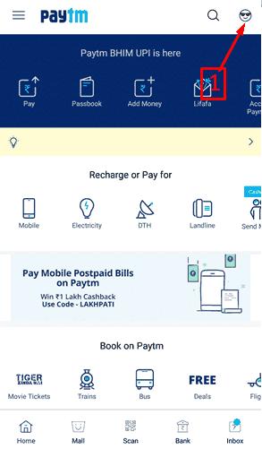 How to Use Paytm in Hindi 🙄 Paytm कैसे Use करे 1