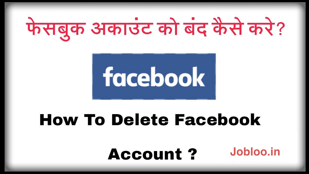 Facebook Account Delete Kaise kare (1)