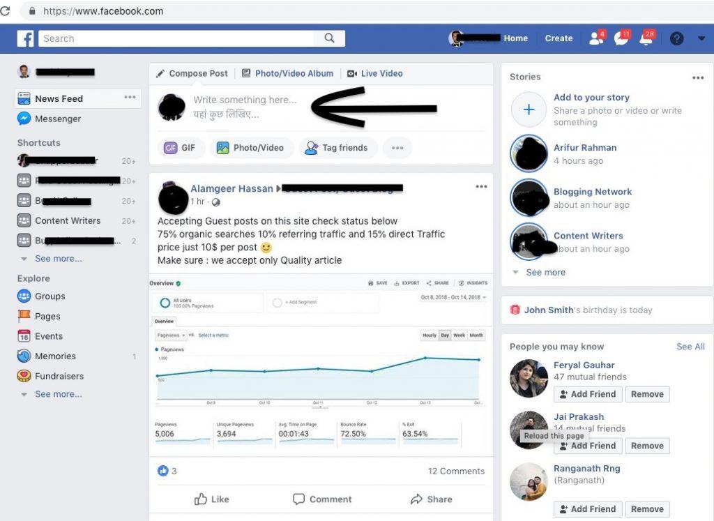 Facebook Kaise Chalate hai