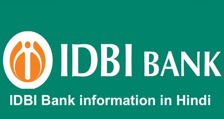IDBI Bank information in Hindi