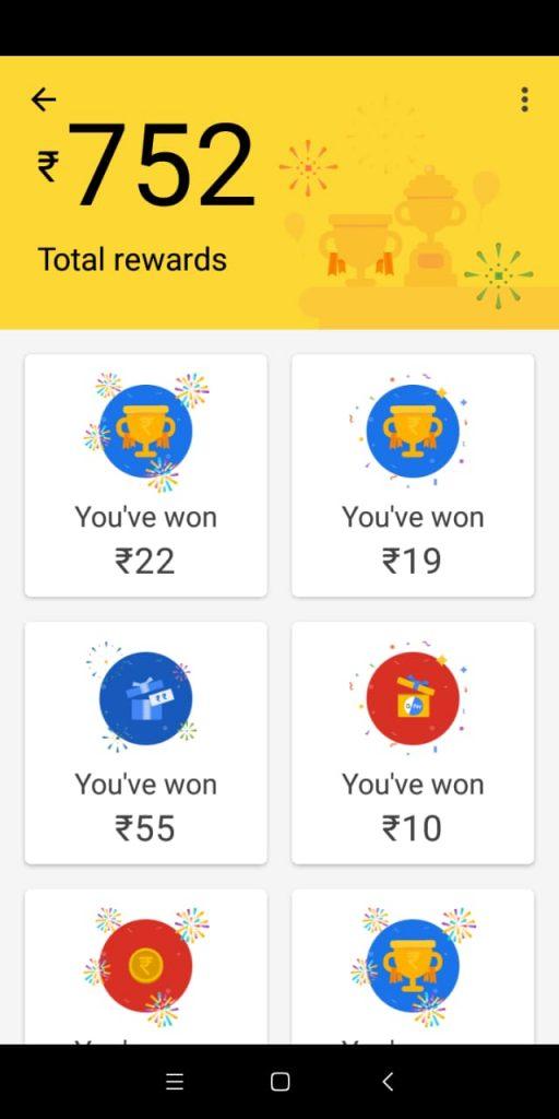 Google Tez App kya hai & Google Pay App details in Hindi 5