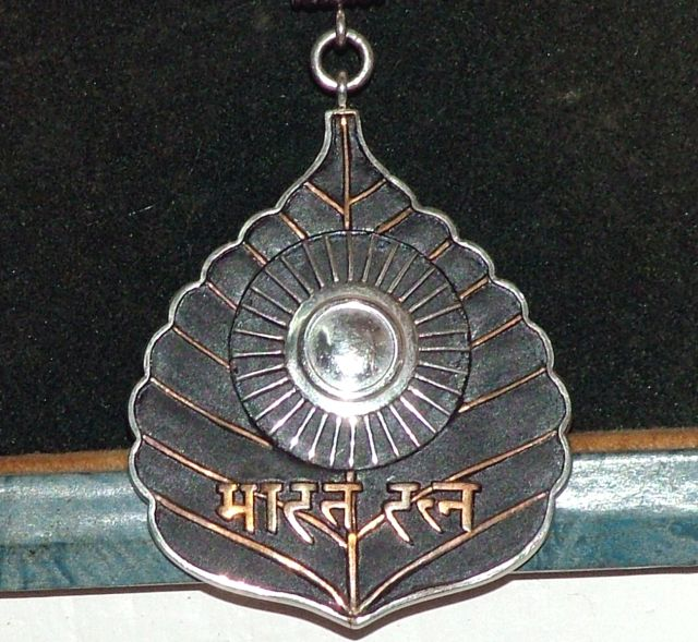 Bharat Ratna in Hindi - Bharat Ratna Benefits in Hindi पूरी लिस्ट के साथ 2