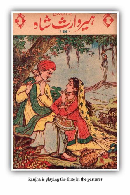 Heer Ranjha Story in Hindi हीर रांझा के प्यार की कहानी 1