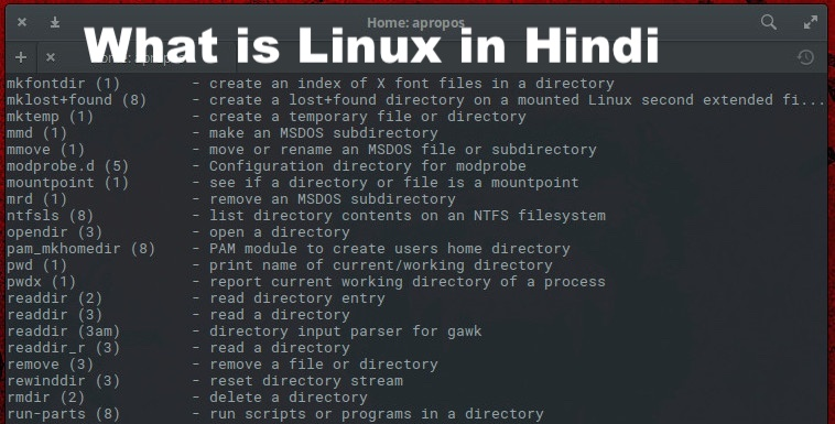 What is Linux in Hindi Features of linux in Hindi linux के क्या फायदे है। 1