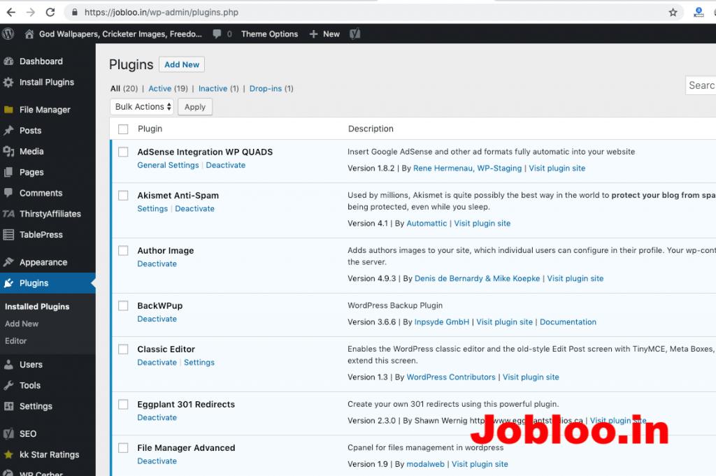What is Plugin in Wordpress in Hindi कैसे डाउनलोड और इनस्टॉल करते है 2