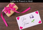 All type of Letter to Friend in Hindi Including Formal & informal Letters